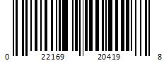 320125E (Each)